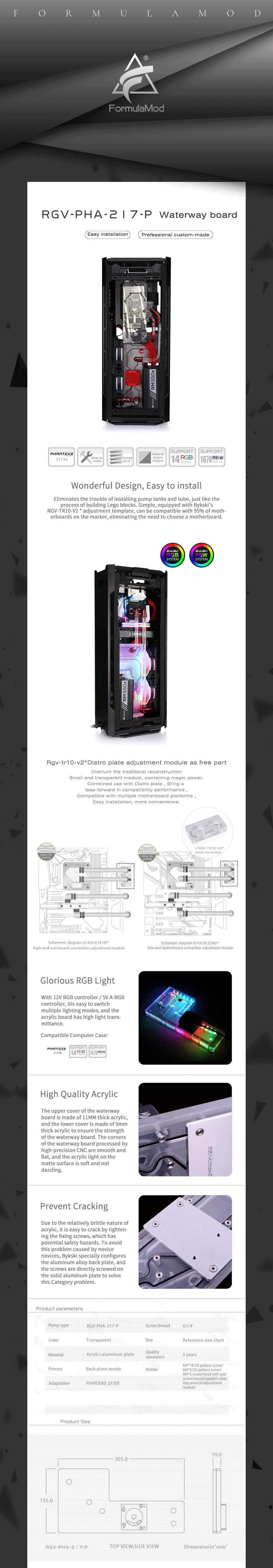Bykski Waterway Cooling Kit For PHANTEKS 217EX Case, 5V ARGB, For Single GPU Building, RGV-PHA-217-P