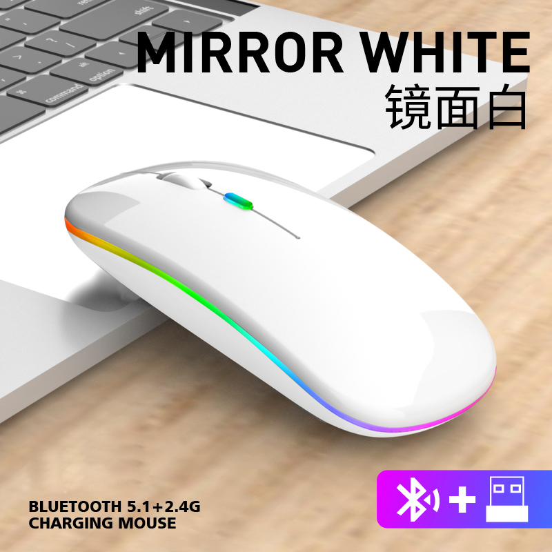 Mouse Wirelesss Rechargeable RGB Bluetooth Mouse Wireless Computer Silent Mause With LED Backlit Mouse For Laptop