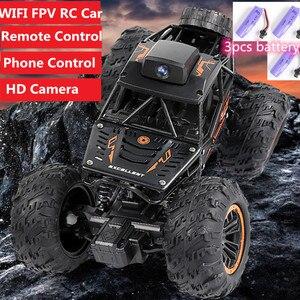 High Quality WIFI FPV Remote C