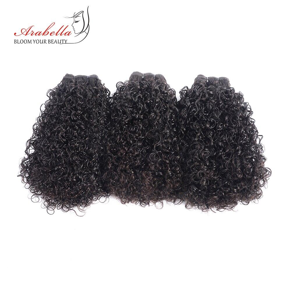 Curly Hair  Bundles 1/3 Bundles Natural Color  100%  s Arabella Double Weft Curly Hair Bundles 4
