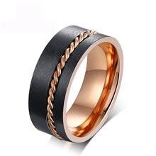 Вращающиеся кольца 8 мм из титановой стали цвета розового золота