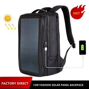 Деловой рюкзак для мужчин с солнечной зарядкой, 12 Вт, мягкий, гибкий, черный, с высоким tec, USB, превосходные сумки, суперклассный, различный уни...
