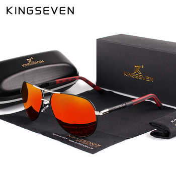 KINGSEVEN Brand Men's Aluminum Magnesium Sun Glasses Polarized UV400 Sun Glasses oculos Male Eyewear Sunglasses For Men N725 - DISCOUNT ITEM  48% OFF All Category