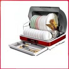 Бытовой дезинфекционный шкаф мини ультрафиолетовая кухонная посуда палочки для еды чистящий шкаф дренажная настольная сушилка для посуды