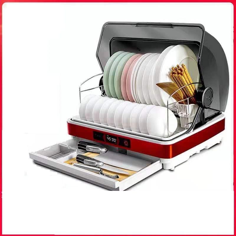 Household Disinfection Cabinet Mini Ultraviolet Kitchen Tableware Chopsticks Cleaning Cabinet Drainage Desktop Dish Dryer