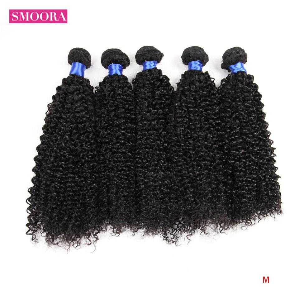 Монгольский курчавый и вьющийся волос продукты 26 28 30 дюймов не Remy оптовая продажа афро курчавый вьющиеся человеческие волосы пучки длинной ...