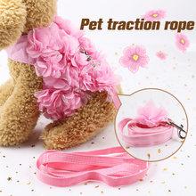 Цветы собаки нагрудные ремни жилет сетчатый Воздухопроницаемый