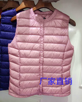 2019 Frivolous Down Vest Round Neck Short Fund Will Code Self cultivation Down Vest Vest Waistcoat Other Clothes