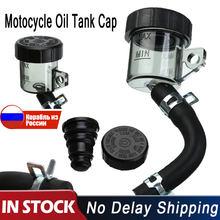 1x réservoir de liquide de frein de moto réservoir de maître-cylindre arrière tasse d'huile avec tuyau pour Kawasaki/Honda/Suzuki/Yamaha/Triumph/Ducati