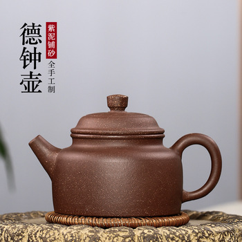 Ziyu, Jinsha, Zisha pot, raw ore, Zini, sand laying, all hand-made, Dezhong pot, household Dezhong pot