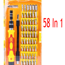 wholesales 32/58 in 1 Screwdriver Set Multi-function Compute