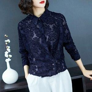 Женские шифоновые блузки с кружевом и рукавом «летучая мышь», черные свободные блузки с кружевом в Корейском стиле, 5xl, 6xl, весна