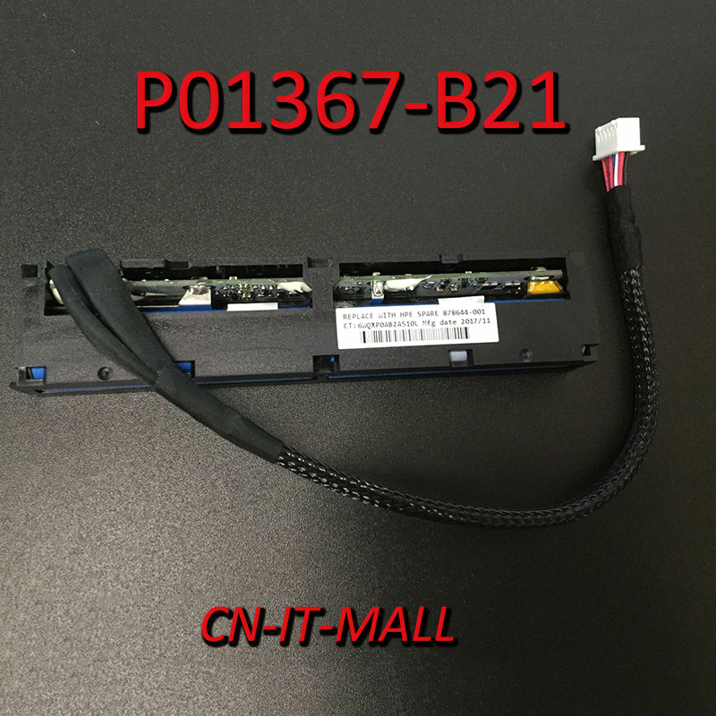 Pulled P01367-B21 Battery 96W Smart Storage 260m P01367B21