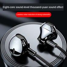 8 ядерная гарнитура с проводным контролируемым звуком наушники