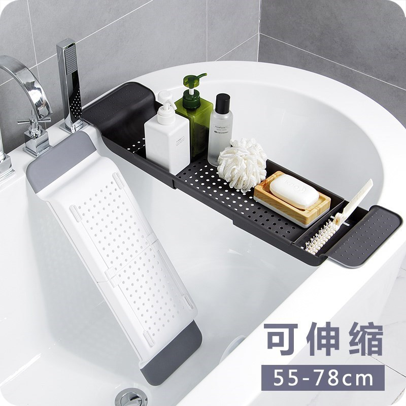 Genuine Multipurpose Plastic Adjustable Bathtub Tray Basket Bath Kitchen Accessories