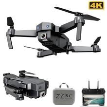 Profession Smart Mini Drone with 4K WIFI 1080P FPV Camera 2.4GHZ Foldable Quadco