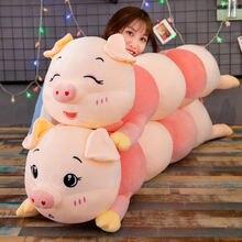 130 см милая мягкая длинная подушка для поросенка плюшевые игрушки