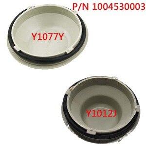 Image 4 - Защитная крышка для лампы для защиты от пыли