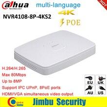 Dahua NVR 4K сетевой видеорегистратор NVR4108-8P-4KS2 8CH Smart 1U 8PoE порт 4K и H.265 разрешение до 8MP макс 80 Мбит/с DVR