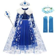 Vestido de princesa Elsa para niñas, disfraz de copo de nieve, Anna, Halloween, Navidad, Fiesta infantil, ropa con Ca