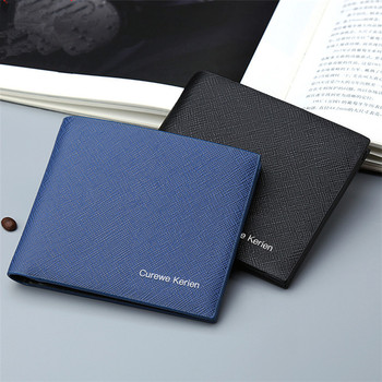 New Fashion PU Leather Business Men's Wallet Short Thin Wallet Casual Multifunctional Card Holder Card Holder Men's Coin Purse new fashion brand wallet men leather bifold card checkbook holder long wallet organizer purse multifunctional card holder wallet