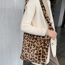 HOT Leopard Plush Shoulder Bags For Women's Autumn And Spring Fashion Ladies Vintage Handbags Women Large Capacity Messenger Bag