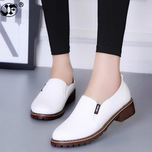 Новинка года; женская обувь на плоской подошве; Туфли-оксфорды на шнуровке с круглым носком; женская обувь с перфорацией типа «броги» из натуральной кожи; ; tyu89