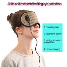Thermal-Eye-Mask Facial Eye-Care Face Electric-Heating-Therapy Health Tourmaline Germanium