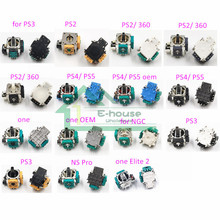 300pcs for Playstation PS2 PS3 PS4 PS5 controller 3D Analog Joystick Thumb stick for NGC NS Pro for Xbox 360 Xbox one