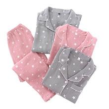 春 & 秋の新カップルパジャマ快適ガーゼ綿の男性と女性パジャマスタープリント恋人ホームウェアゆるいカジュアルウェア