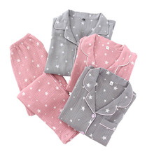 Spring & Autumn New Couples Pajamas Comfort Gauze Cotton Men And Women Sleepwear Star Printed Lovers Homewear Loose Casual Wear