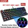 Mix light 87black RU
