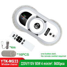 Vacuum-Cleaner Window-Cleaning-Robot Free Automatic New 80W