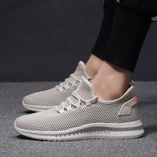 Buy Men Casual Shoes Comfortable Shoes Sneakers Vulcanized Flat Men Footwear Breathable Mesh Sport Tzapatos De Hombre directly from merchant!