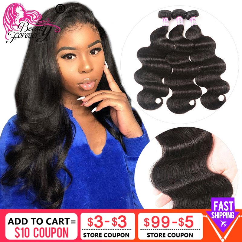 Weave Hair Body-Wave Brazilian-Hair 3-Bundles Beauty-Forever 8-30inch Natual-Color 100%Remy title=
