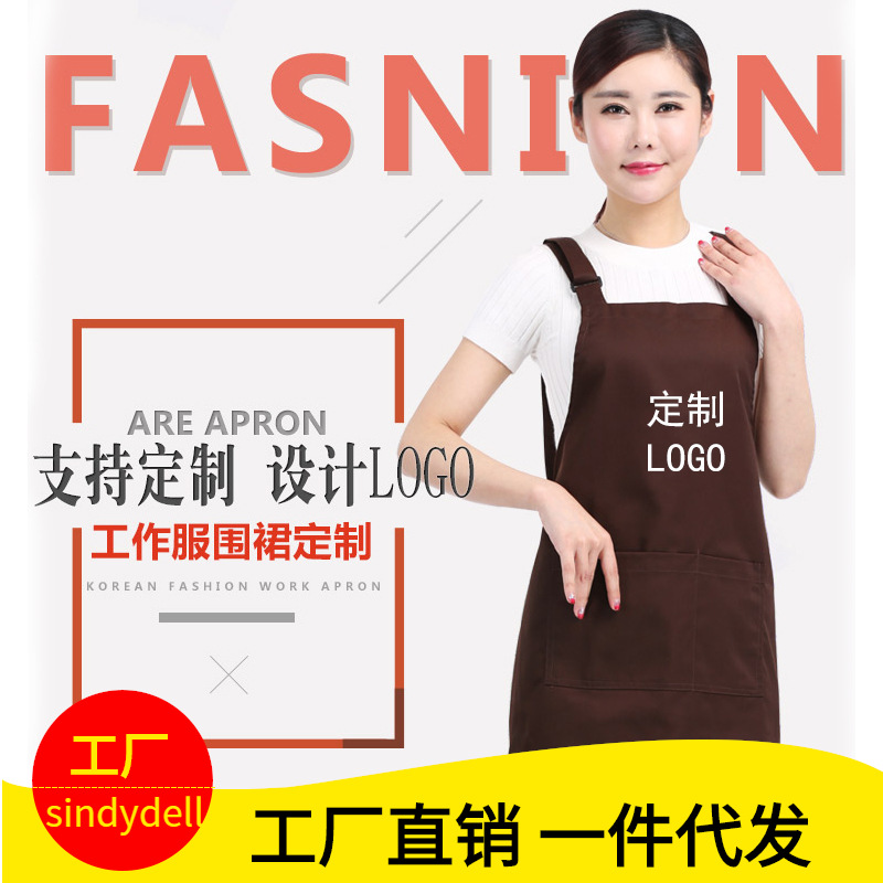 Simple Work Clothes Logo Printed Words Simple Is Simple Internet Cafe Fast Food Restaurant Waiter Simple