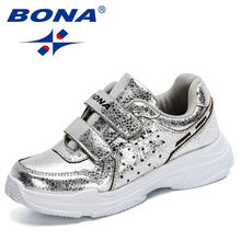 Bona 2020 новые дизайнерские модные спортивные туфли детские
