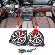 Car subwoofer for Mercedes W205 W213 W222 GLC tweeter splitter cables connection bass audio fitting wiring horn wires under seat car subwoofer for benz c w205 glc e w213 s w222 series high quality speaker woofer under the seat automobile bass loudspeaker