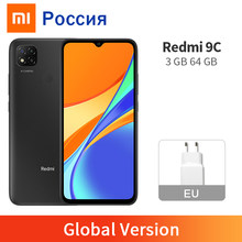 Versão global xiaomi redmi 9c 3gb ram 64gb rom telefone móvel mtk helio g35 octa núcleo 6.53
