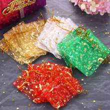 10pcs S/M/L Merry Christmas Star&Moon Organza Gifts Bag Wedding Party Favor Drawstring Pouch Jewelry Bright Cute Candy Bags(China)