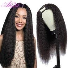 Abijale – perruque brésilienne pour femmes noires, cheveux humains crépus lisses, couleur naturelle, densité 150, livraison gratuite