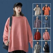 10 Цвета зимний свитер для женщин 2020 тенденции моды с круглым