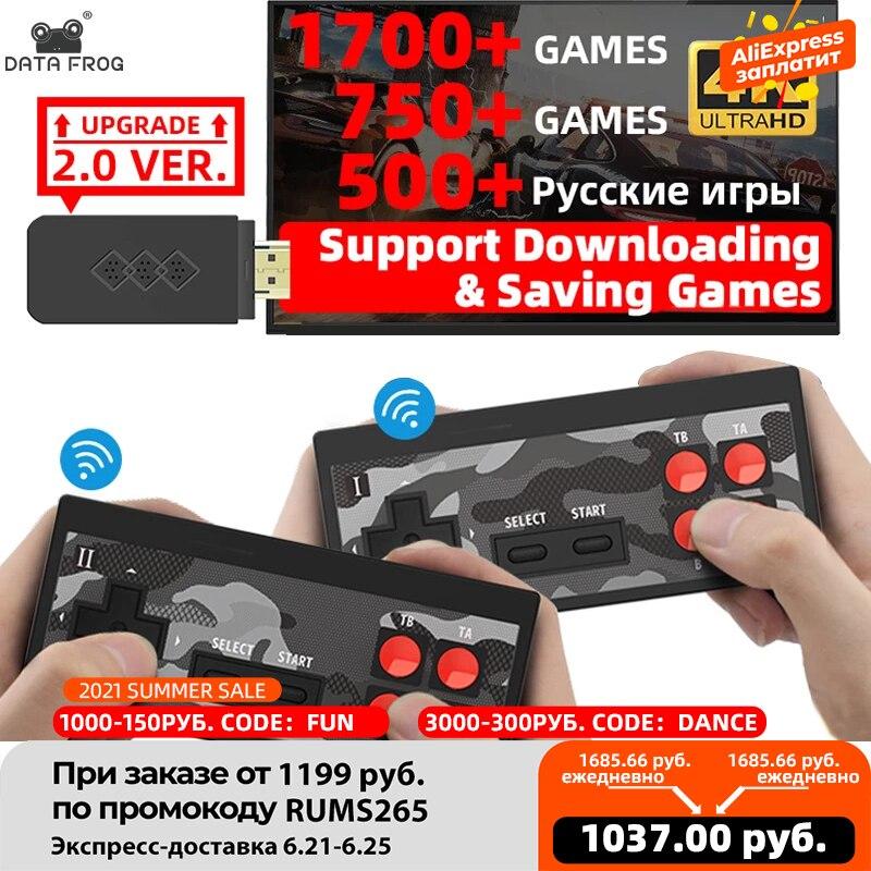 Data Frog USB Wireless Handheld TV Video Console Build In 1700 Games for NES Retro Dendy Console Portable Retro Game Stick