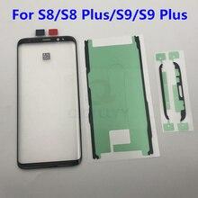 S8 + S9 + استبدال الزجاج الخارجي لسامسونج غالاكسي S8 S8 زائد S9 S9 Plus شاشة إل سي دي باللمس شاشة الجبهة الزجاج الخارجي عدسة