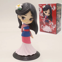 QPosket Cute Big Eyes Mulan Dolls Action Figure Modei toys Gift
