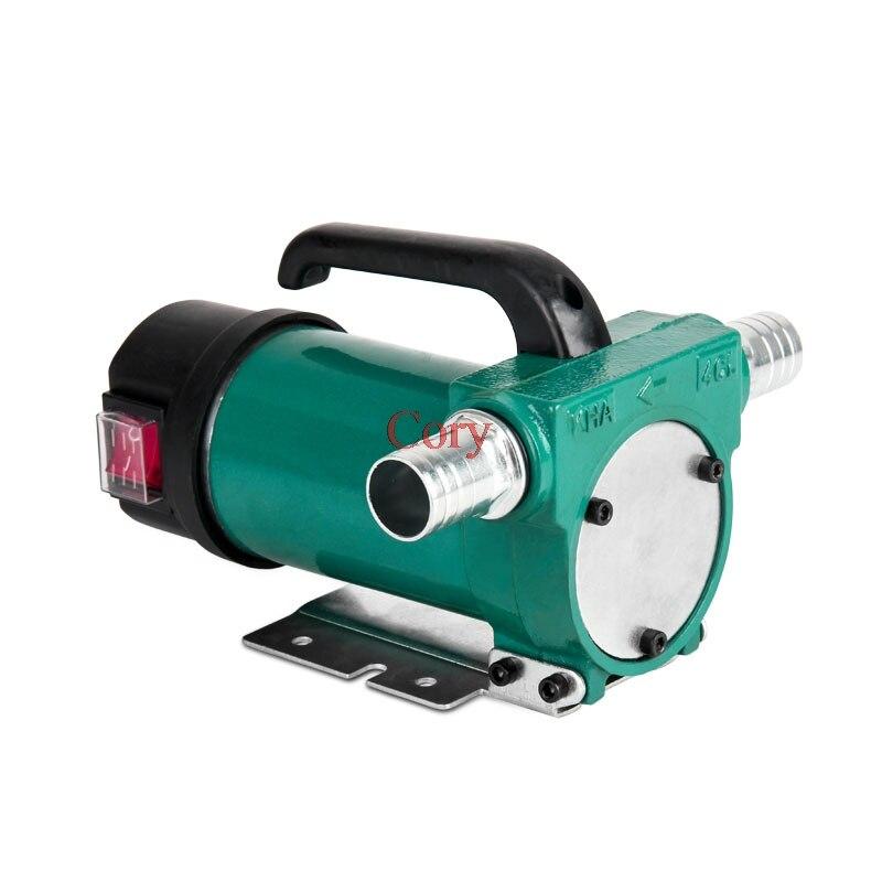 1PC Mini 12V 24V 220V 200W pompe électrique auto-amorçante pompe à huile de Transmission automatique Diesel pompe d'aspiration manuelle de transfert de vitesse