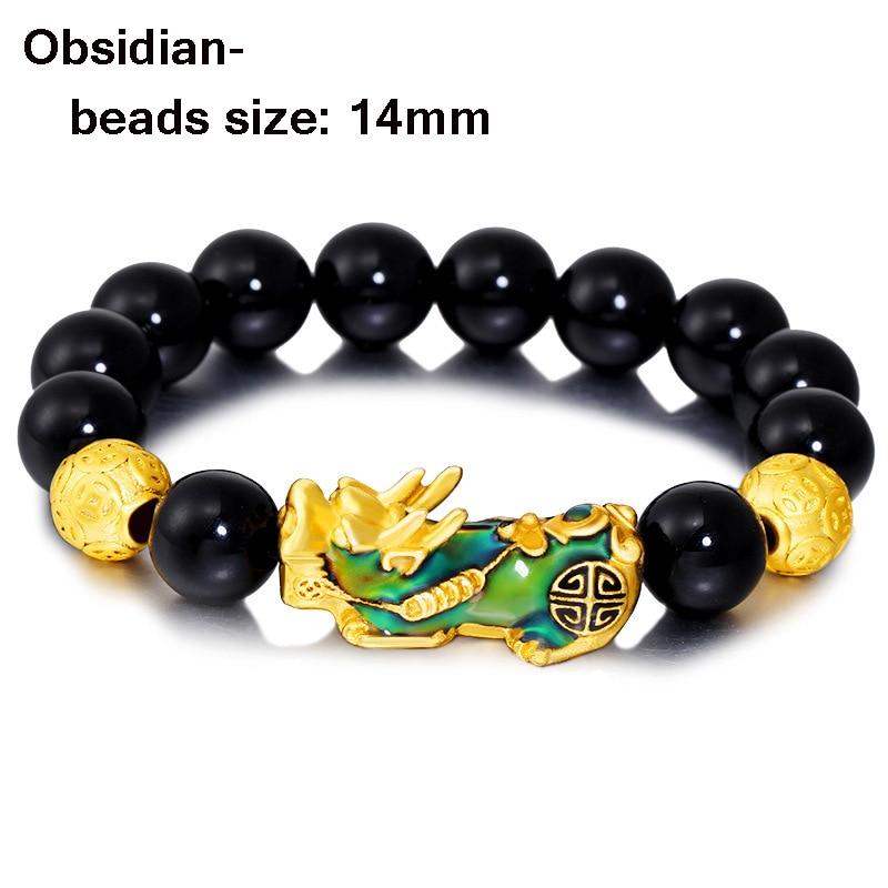 Obsidian- 14mm