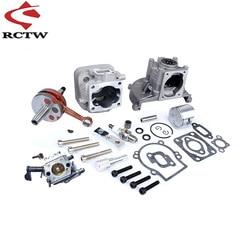 30.5CC 4 Bolt Engine Cylinder Set (With Crankshaft +ruixing Carburetor+ Spark Plug) for 1/5 Hpi Rofun Rovan Km Baja LT FG Parts