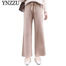 YNZZU 2019 Autumn Winter Solid Women Knitted pants Everyday Elastic waist Loose Wide leg Pants Casual Khaki Long Trousers YB369