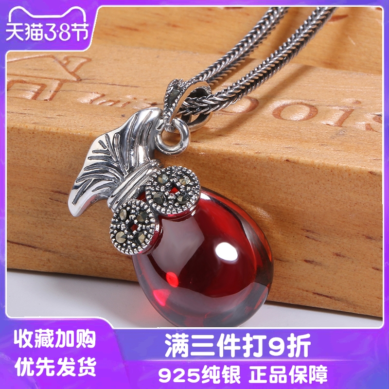 Jiashun silver silver pomegranate pendant blessing bag crystal money bag Necklace clavicle pendant children